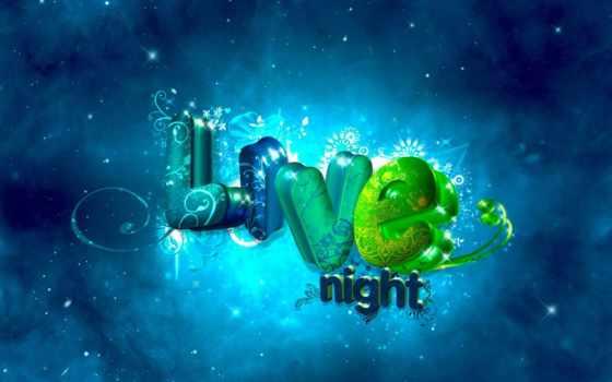ночь, хороший, abstract, live, amazing, rocks,