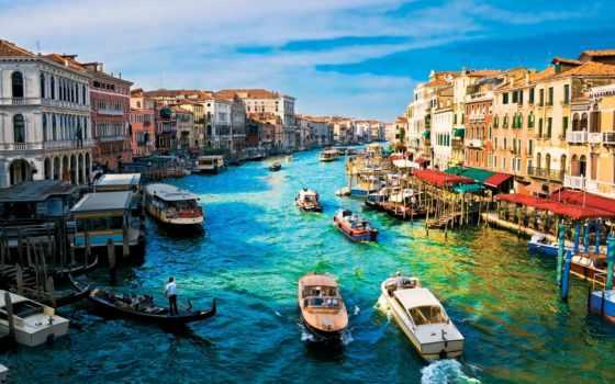 italian, canal, grand, venezia, hotel, туры, пройдет, нужно,