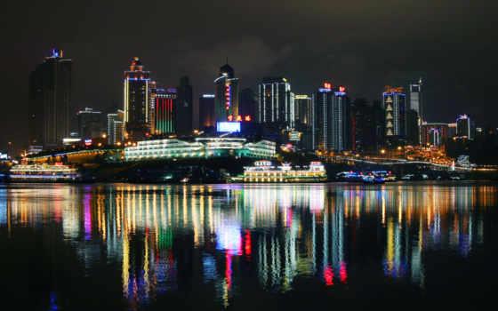 города, город, ночные, красивые, ночь, фотографий, ночью, бесплатные, фотообои, изображения,