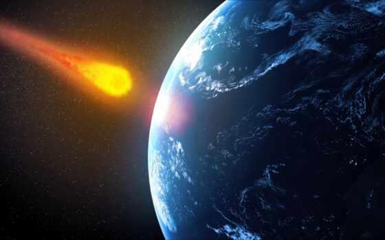 свет, астероид, показать, desastre, natural, foto, космос, map, ждать, конец, land