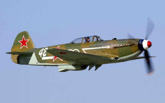 самолёт, як,як-3а, авиация, полет, самолеты, истребитель,