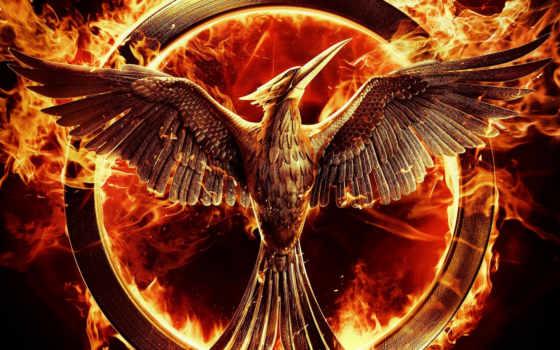 Голодные игры, огненная птица