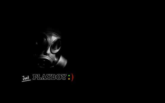 playboy, противогаз
