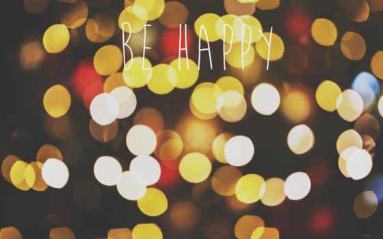happy, разноцветное, день, боке, весна, разных,