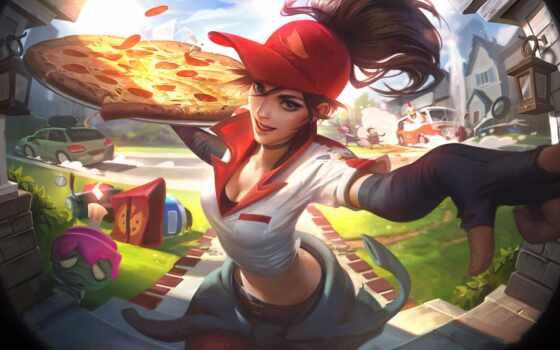 sivir, пицца, league, сказание, dostavschica, lol, лига, день, изображение