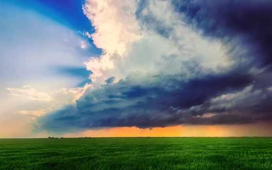 небо, трава, тучи