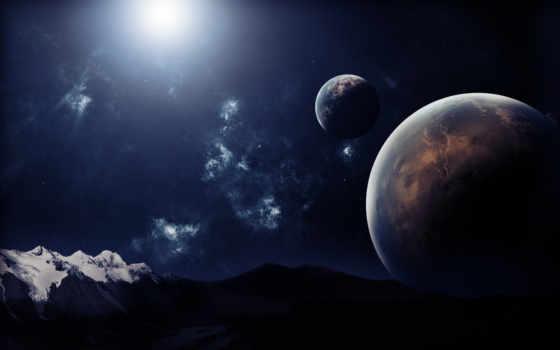 планеты, небо