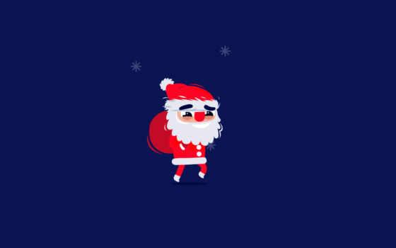 праздники, christmas