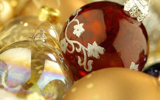 украшения, шары, игрушки, новогодние, година,