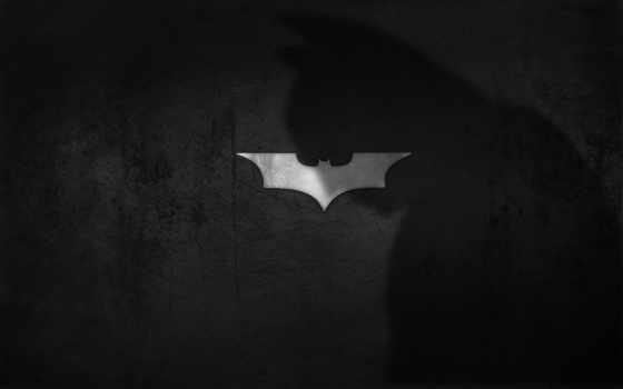 бэтмен, тень