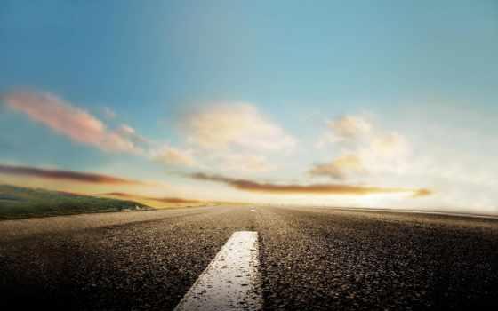 дорога, манящая, загрузил
