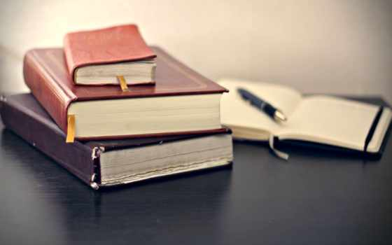книг, книги, стог, play, книга, букля, sign, books,