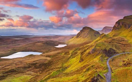 горы, scotia, небо, oblaka, весна, рассвет, гряда, долина, утро, дорога,