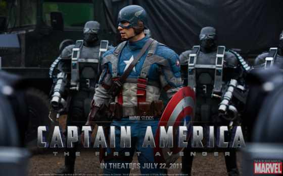 avenger, initial, america, captain, впервые, marvel, фильмы,