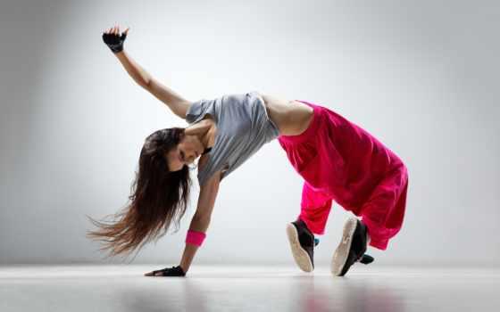 хип, hop, dance