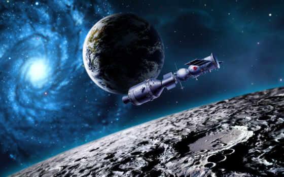 space, земля
