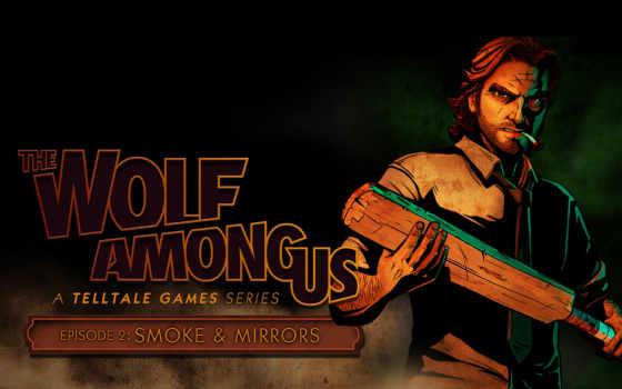 волк, among, game