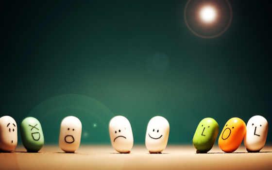 эмоции, фантазия, ситуация, конфеты, картинка, таблетки,