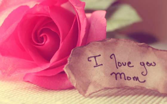 love, стих, mama