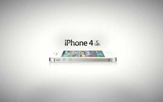 iphone, бренды, категории