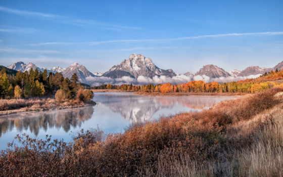 ecran, magnifique, paysage, fond, lscape, природа, télécharger, этого, lac,
