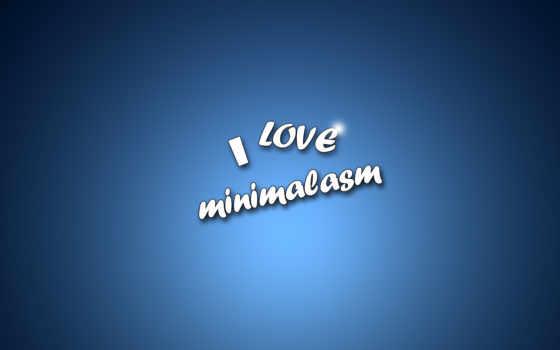 minimalism, love