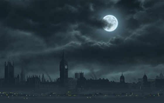 лондон, луна