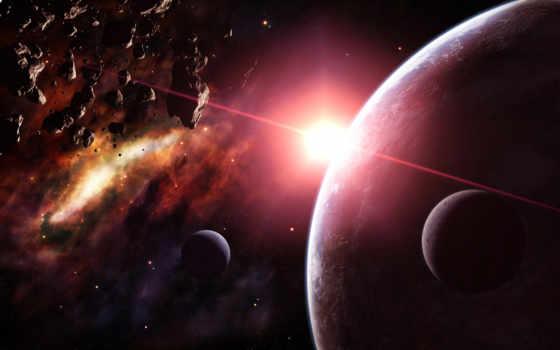 звезды, астероиды