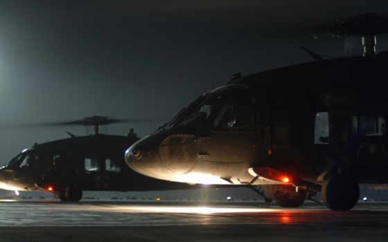 вертолет, лопасти, ми