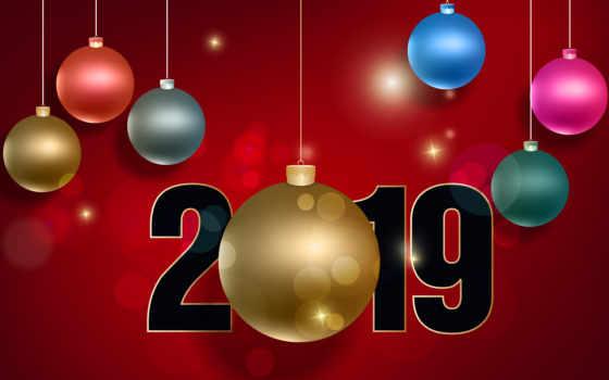 christmas, happy, new, merry, noël, год, joyeux, free, bonne,