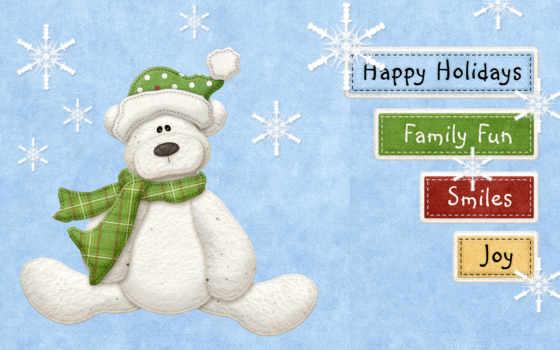 мишка, веселье, праздник, семья, улыбка, надписи, снежинки,