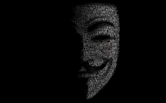 anonymous, маска, графика