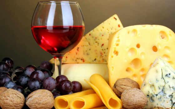 вино, сыр, виноград