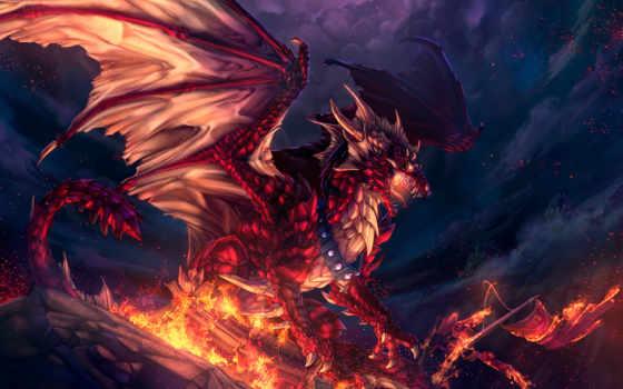 драконы, драконов, дракон