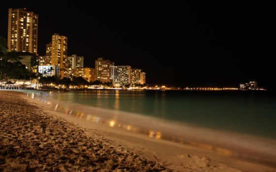 пляж, ночь, огни
