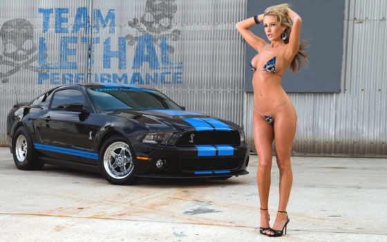 девушка и форд мустанг