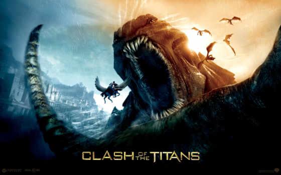 титанов, clash, битва