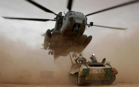 танк, вертолет, военные