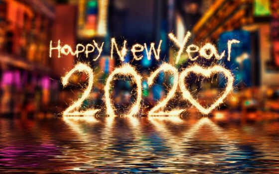 new, 2020, поздравление, postcard, год, крыса