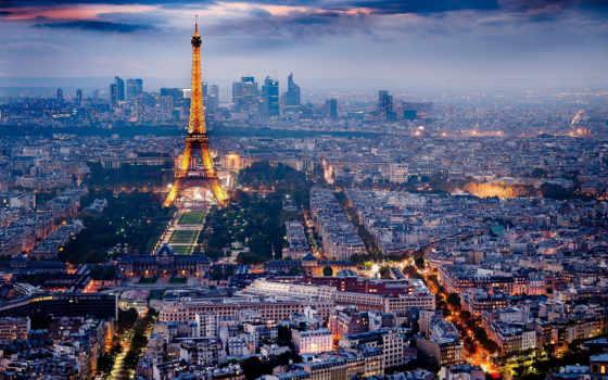 париж, янв, февр