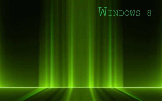 abstract, фон, вектор, зелёный, windows, step, stock, photoscape,