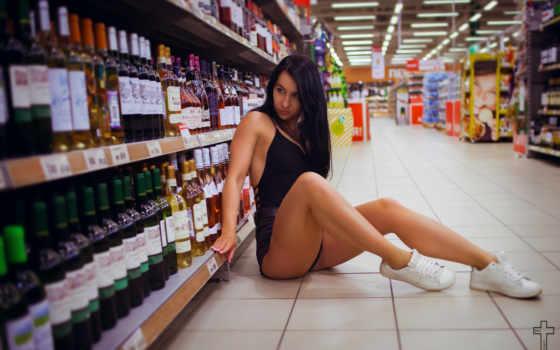 wide, supermarket, self, сервис, магазин, offer, сорт, еда, beverage, бытовой, product