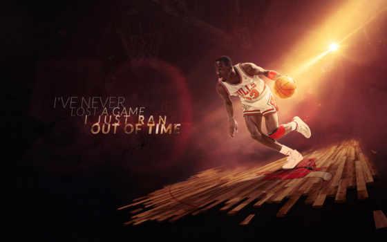 джордан, майкл, мячь, basketbol,