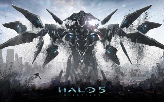 halo, guardians, pantalla