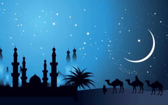восток, бедуины, месяц, минареты, купола, верблюды, desktop, ramadan, night, images, free,