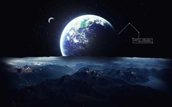 earth, space Фон № 24410 разрешение 2560x1600