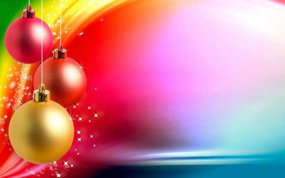 год, new, новым, годом, красивые, christmas, новогодние,