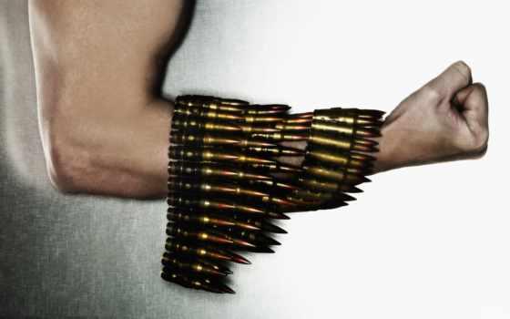оружие, часть