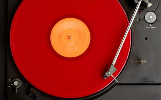 нас, record, музыка