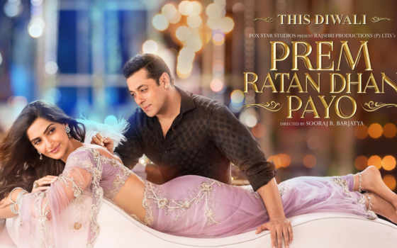 bollywood, movies, movie, ratan, prem, dhan, payo,